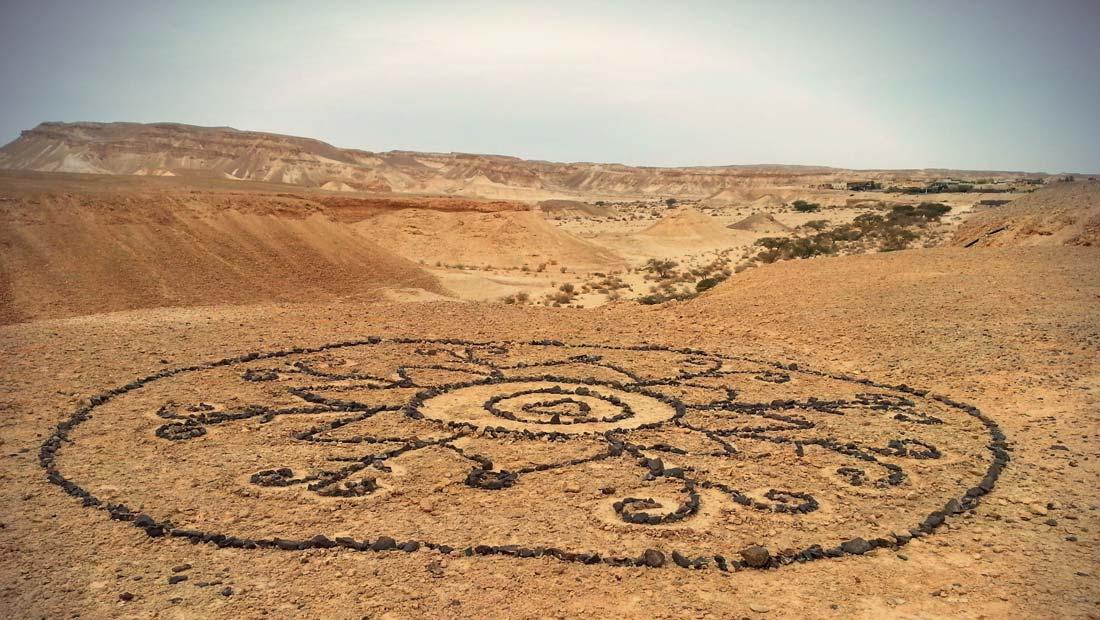 לב המדבר - כל המידע